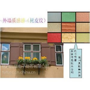 LS209洛森有机硅弹性质感漆,优秀的耐久性?适用于 各种高档建筑的外墙装饰和保护