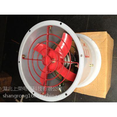 武汉厂家批发直销BCF系列防爆轴流风机