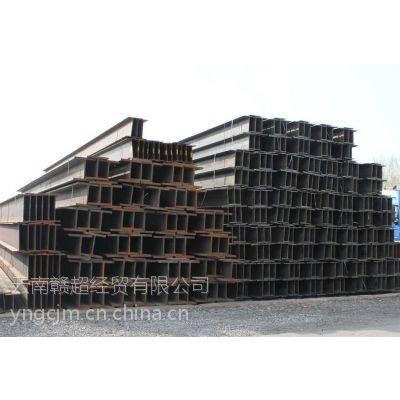 昆明H型钢价格、昆明H型钢批发价格 H型钢市场走势15812137463