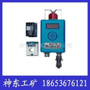 供应矿用水位传感器厂家电话,矿用水位传感器生产,四川GUY10液位传感器