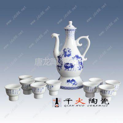 供应陶瓷自动酒具,陶瓷自动茶具