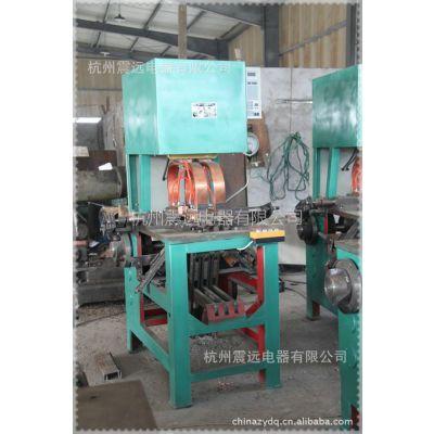 供应 SHZ-125自动链条焊接机/焊接链条 (金属成型机械设备)