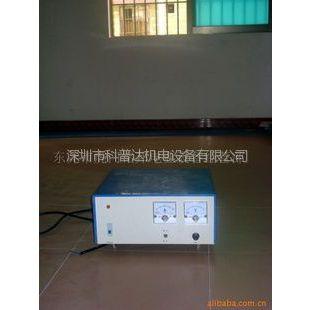 供应高频电镀电源、高效节能高频电镀电源、好品质高频电镀电源厂
