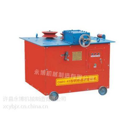 永博机械GWH多型号钢筋/圆钢弯弧机 弯圆机械