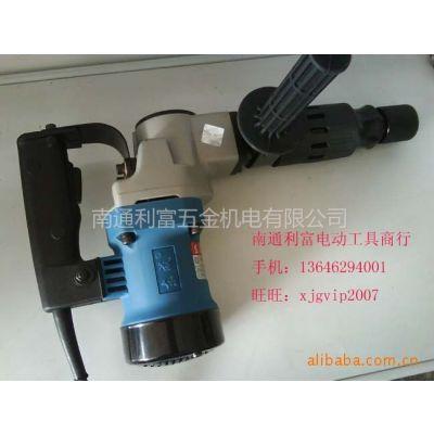 供应江苏东成 Z1G-FF-6(0810款式)电镐 质量保证