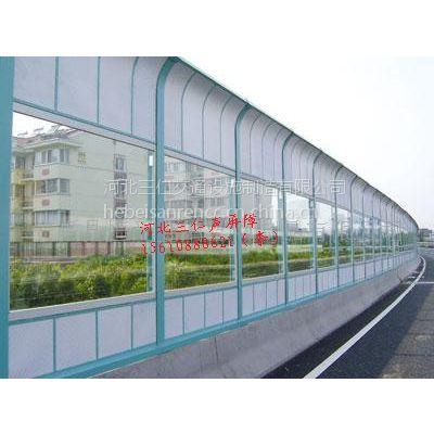 桥梁透明隔音墙、透明隔音墙直接厂家、黑龙江透明隔音墙价格