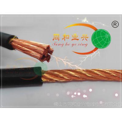 35平方 电焊线 国标电线电缆 生产厂家直销 全紫铜芯 焊把线