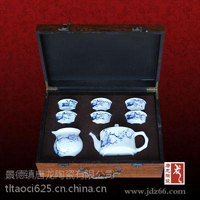 景德镇陶瓷茶具批发 商务礼品陶瓷茶具定做