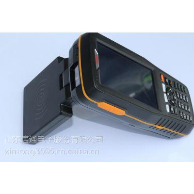 社保指纹采集仪:选购好用的手持机信通电子
