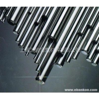 供应合金工具钢5XHM俄罗斯热作锤锻模具钢【材质特性】