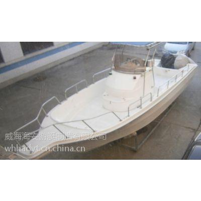 专业海钓平板10米琉璃钢钓鱼船接受私人订制按要求打造