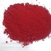 广西印刷工业染料水价格 柳州水溶性色粉价格 桂林酸性染料厂家批发