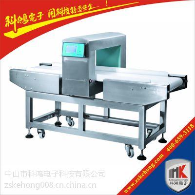 供应中山科鸿食品运输式全金属检测仪 糖果厂全金属检测机