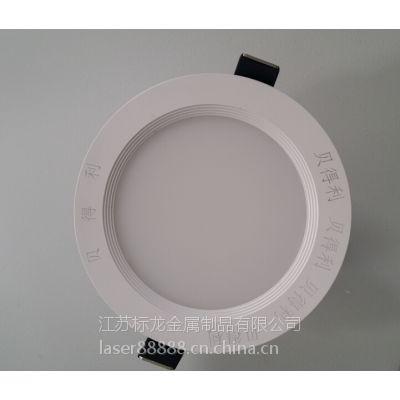 瓷质用品激光镭射雕刻机 苏锡常现货供应