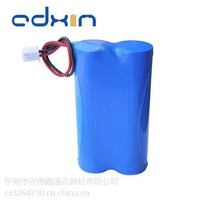小型照明设备手提电筒3.7v 4400mah电池组 充电锂电池