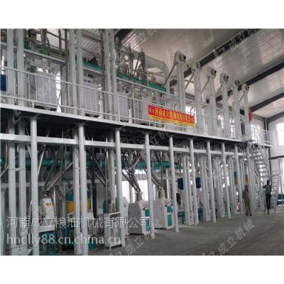 成立粮油2(在线咨询)小型玉米加工机械|供应小型玉米加工机械