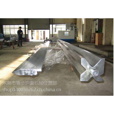 4米折弯机模具 折弯机标准上下模 广州折弯机模具修磨