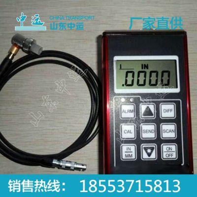 供应超声波测厚仪DM 4系列 中运超声波测厚仪