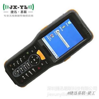 供应Windows CE 6.0 条码扫描仪 RFID阅读器 无线抄表手持掌机