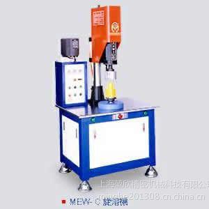 供应推出全自动北京组合超音波塑料焊接机【性能稳定】