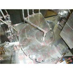 供应上海厂家 供应 10-20ML 高速 口服液灌装轧盖机