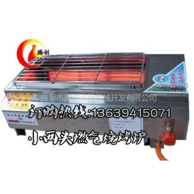 供应小两头无烟烧烤炉|不锈钢燃气烧烤炉|多功能烤面筋烤羊肉串炉子