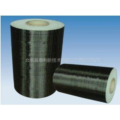 供应郑州碳纤维布价格河南粘碳胶生产厂家销售价格