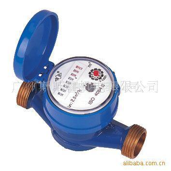 供应旋翼液封式单流水表、不锈钢单流表、液封水表