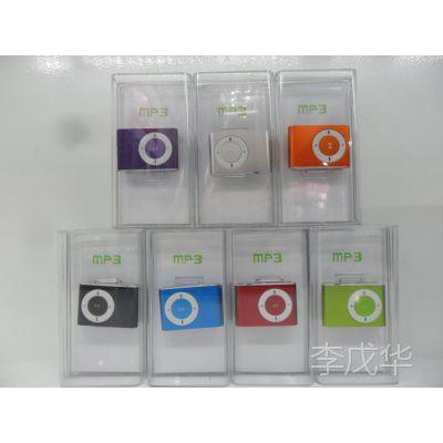 MP3批发 插卡MP3批发 夹子MP3 苹果夹子 带记忆 带断电保护