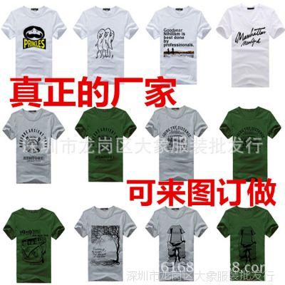 2014夏季新款男式短袖t恤 订做男士T恤衫批发 男装短袖纯色t恤衫