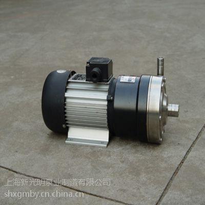 新光明CQ磁力驱动泵 抗腐蚀能力强 使用维修方便