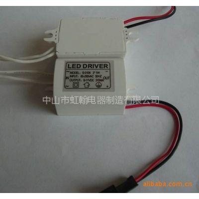 供应中山市丰之源LED驱动电源1W端子线