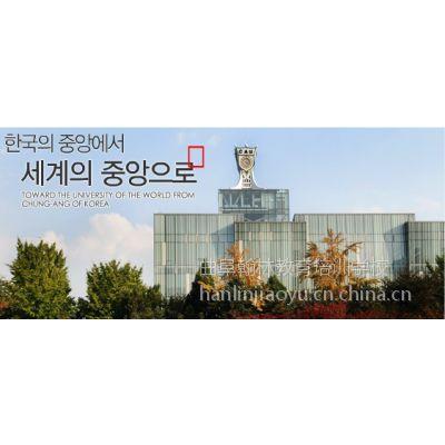 中央大学校留学生语言预科班