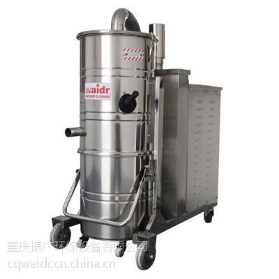 三相电大功率车间用吸尘器吸铁屑粉尘工业吸尘器工厂配套专业设备
