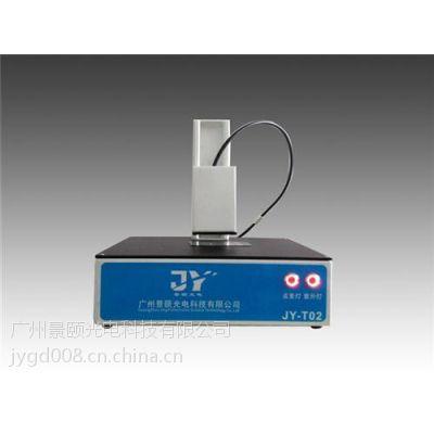 微型分光光度计价格_微型分光光度计_景颐光电(已认证)