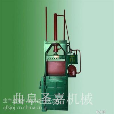 半自动稻草打包机报价 圣嘉高密度压块打包机热销电话