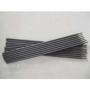 林肯锦泰低氢焊条JL-426,锦泰焊条E4316