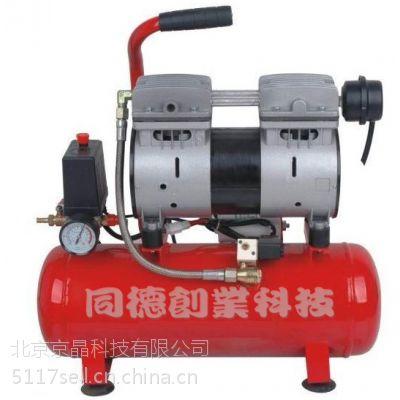 北京京晶 静音无油空压机 TDC-550H-9 来电咨询我们有更多优惠