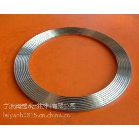 供应AOYUE牌金属齿形垫片/耐(650度)高温金属垫片/优质密封垫片垫片厂家