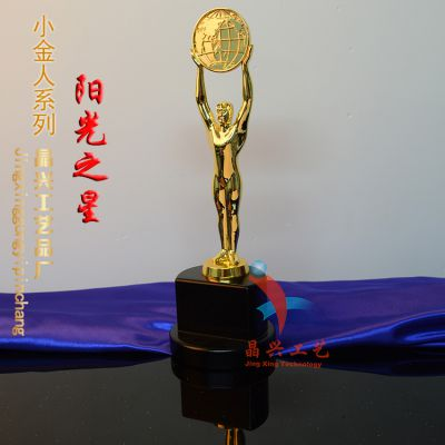 晶兴工艺 云南金属奖杯 金属人物奖杯 小金人奖杯
