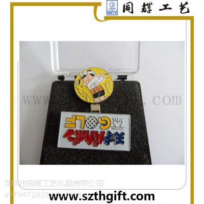 供应金属高尔夫帽夹 金属帽夹套装可来图稿定做 深圳同辉五金制品