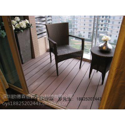 中山塑木厂家欧意森直销塑木栏杆 地板 花箱