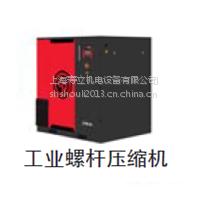 供应18.5KW螺杆空压机 3立方空压机 上海阿特拉斯空压机配件