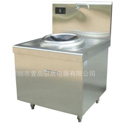 供应壹品商用电磁灶|商用厨具|连锁餐饮设备|厨房设备|不锈钢厨具|单头小炒炉