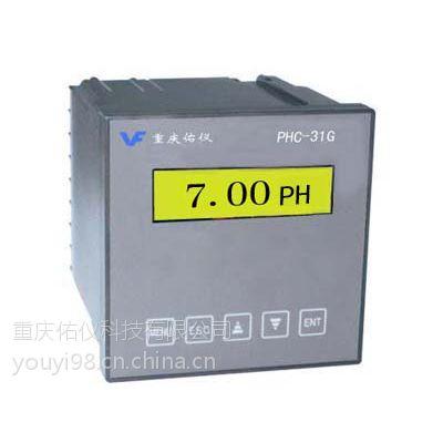 化工污水处理智能数码显示在线工业PH计(PHC-31G)