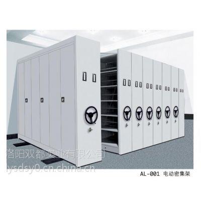 柳州档案密集架厂家钦州密集架定制防城港档案柜批发