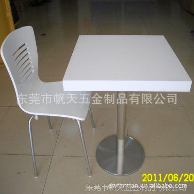 供应不锈钢/铸铁桌脚茶几脚 帆天家具五金专业生产桌类茶几类台脚