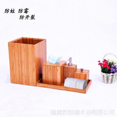专业生产定制 竹制卫浴用品 洗浴套装 五件套酒店浴室用品套装
