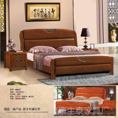 现代双人橡木大床实木床胡桃色1.8米雕花品牌厂家直销成套家具