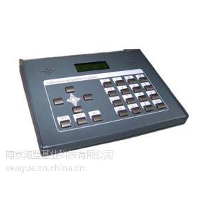 供应海盟音视频会议系统厂家数字视像跟踪会议系统SG-660C 控制键盘,诚招渠道项目合作商